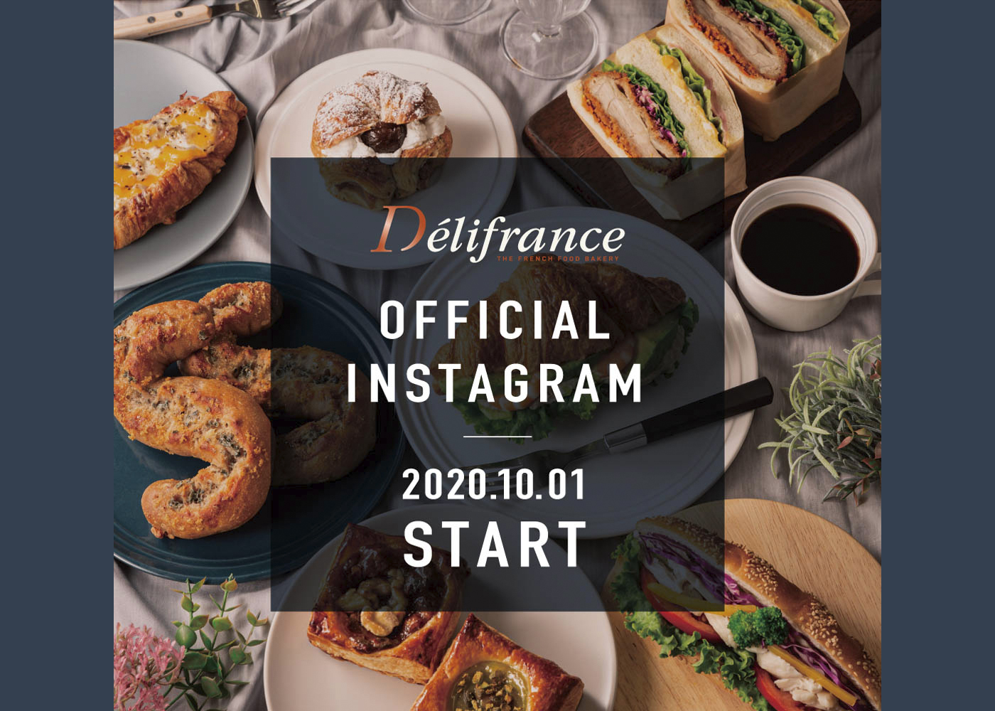 《Delifrance Official Instagram》のお知らせ